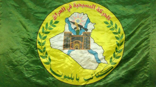 _89140772_flag